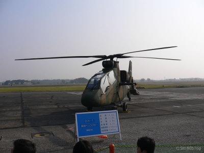 2006iruma02