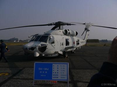 2006iruma05