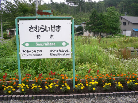 Iwate0728_05