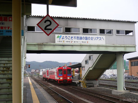 Iwate0728_06
