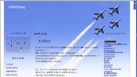 Blog081226