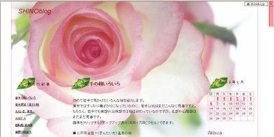 Blog0605