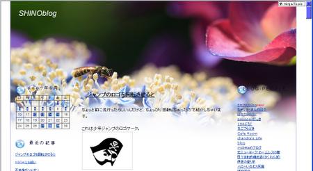 Blog0706