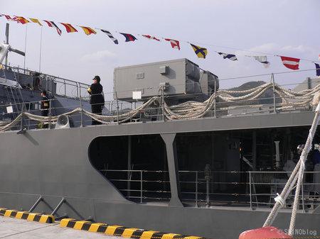 Hamagiri02