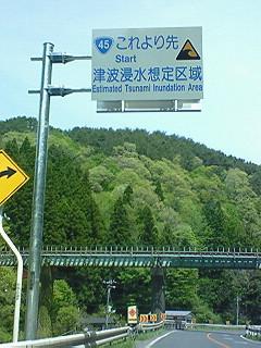 これから東京へ