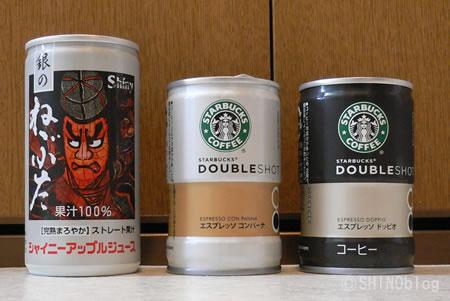スターバックスの缶コーヒー