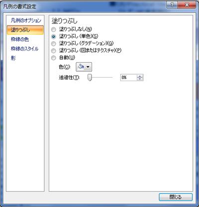 20111221_3