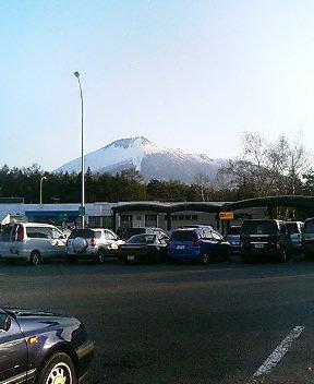 岩手山S.A