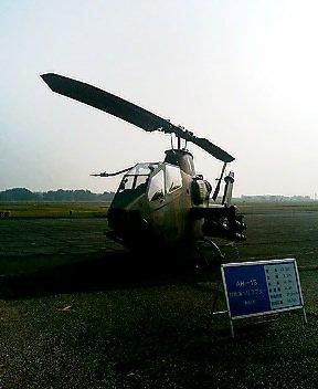AH-1S対戦車ヘリ